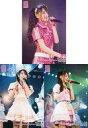 【中古】生写真(AKB48・SKE48)/アイドル/AKB48 ◇川原美咲/湯浅順司「その雫は、未来へと繋がる虹になる。」 太田奈緒卒業公演 ランダム生写真 2019.12.20 3種コンプリートセット【タイムセール】
