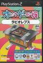 【中古】PS2ソフト オレたちゲーセン族 ラビオレプス(状態:ミュージックCD欠品)