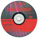 【中古】WindowsXP/Vista/7 CDソフト チャンプカメラ ラクラク注文ソフト