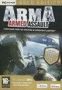 【中古】WindowsXP DVDソフト ArmA:ARMED ASSAULT GOLD EDITION [EU版]