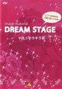 【中古】Windows95 DVDソフト Image material DREAM STAGE Vol.1 キラキラ系