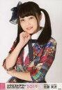 【中古】生写真(AKB48・SKE48)/アイドル/AKB48 佐藤美波/上半身/AKB48グループリクエストアワー セットリストベスト100 2019 ランダム生写真