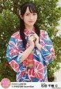 【中古】生写真(AKB48・SKE48)/アイドル/STU48 C : 石田千穂/AKB48Group新聞 特典 11月号生写真・November Amazonオリジナル生写真