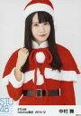 【エントリーでポイント10倍!(9月11日01:59まで!)】【中古】生写真(AKB48・SKE48)/アイドル/STU48 中村舞/上半身/STU48 2019年12月度netshop限定ランダム生写真