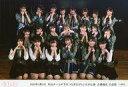 【エントリーでポイント10倍!(7月11日01:59まで!)】【中古】生写真(AKB48・SKE48)/アイドル/AKB48 AKB48/集合(村山チーム4)/横型・2020年2月2日 村山チーム4「手をつなぎながら」18:30公演 吉橋柚花 生誕祭/AKB48劇場公演記念集合生写真