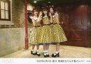 【中古】生写真(AKB48・SKE48)/アイドル/AKB48 AKB48/西川怜・馬嘉伶・千葉恵里/横型・2020年2月3日 節分 幸福をもたらす鬼メンバー・2Lサイズ/AKB48劇場公演記念集合生写真