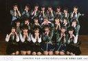 【エントリーでポイント10倍!(9月26日01:59まで!)】【中古】生写真(AKB48・SKE48)/アイドル/AKB48 AKB48/集合(村山チーム4)/横型・2020年2月2日 村山チーム4「手をつなぎながら」18:30公演 吉橋柚花 生誕祭・2Lサイズ/AKB48劇場公演記念集合生写真