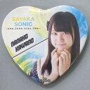 【中古】バッジ・ピンズ(女性) 河野奈々帆 ハート型缶バッジ 「SAYAKA SONIC 〜さやか、ささやか、さよなら、さやか〜」 NMB48ガチャ景品