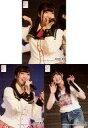 【中古】生写真(AKB48・SKE48)/アイドル/NGT48 ◇曽我部優芽/NGT48 研究生「PARTYが始まるよ」公演 諸橋姫向 生誕祭 ランダム生写真 2020.1.11 3種コンプリートセット