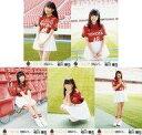 【中古】生写真(AKB48・SKE48)/アイドル/SKE48 ◇相川暖花/名古屋グランパス×SKE48 ランダム生写真 5種コンプリートセット