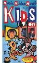 【エントリーでポイント10倍!(7月11日01:59まで!)】【中古】邦楽 VHS Music Video Mook KIDS ON Vol.1