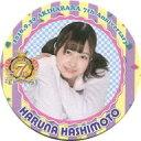【中古】コースター(女性) 橋本陽菜 7周年記念コースター AKB48 CAFE&SHOP メニュー注文特典