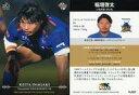 【中古】BBM/レギュラーカード/レギュラー/BBM2020...