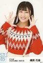 【エントリーでポイント10倍!(6月11日01:59まで!)】【中古】生写真(AKB48・SKE48)/アイドル/STU48 磯貝花音/上半身/STU48 2020年2月度netshop限定ランダム生写真 【1期生+ドラフト3期生】