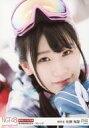【中古】生写真(AKB48・SKE48)/アイドル/NGT48 佐藤海里/「新潟県南魚沼市・ゲレンデ」「2020.FEB.」/NGT48 ロケ生写真ランダム 2020.February