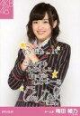 【中古】生写真(AKB48・SKE48)/アイドル/AKB48 梅田綾乃/印刷サイン・メッセージ入り/「2015.03.20」/AKB48 2015年3月度 生誕記念Tシャツ 特典生写真