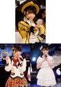 【中古】生写真(AKB48・SKE48)/アイドル/HKT48 ◇堺萌香/HKT48 チームTII「手をつなぎながら」公演 外薗葉月 生誕祭 ランダム生写真 2020.1.22 3種コンプリートセット【タイムセール】