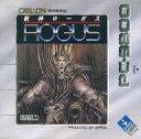 【中古】PC-9801 5インチソフト 獣神ローガス (廉価版)