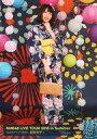 【中古】生写真(AKB48・SKE48)/アイドル/NMB48 C : 前田令子/NMB48 LIVE TOUR 2018 in Summer ランダム生写真