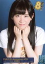【中古】生写真(AKB48・SKE48)/アイドル/NMB48 A : 杉浦琴音/文字黄/NMB48 8th Anniversary LIVE ランダム生写真 千葉Ver.