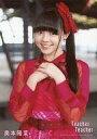 【中古】生写真(AKB48・SKE48)/アイドル/AKB48 奥本陽菜/「ロマンティック準備中」/CD「Teacher Teacher」通常盤(TypeA)(KIZM-557/8)封入特典生写真
