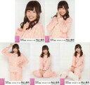 【エントリーでポイント10倍!(9月26日01:59まで!)】【中古】生写真(AKB48・SKE48)/アイドル/AKB48 ◇内山奈月/AKB48 2015年3月度 net shop限定個別生写真 5種コンプリートセット