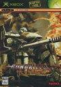 【エントリーでポイント10倍!(7月11日01:59まで!)】【中古】XBソフト GUNGRIFFON Allied Strike(状態:説明書欠品)