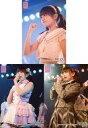 【中古】生写真(AKB48・SKE48)/アイドル/AKB48 ◇奥原妃奈子/湯浅順司「その雫は、未来へと繋がる虹になる。」公演 藤園麗 生誕祭 ランダム生写真 2020.2.8 3種コンプリートセット