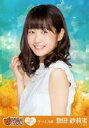 【中古】生写真(AKB48・SKE48)/アイドル/SKE48 惣田紗莉渚/SKE48 Passion For You 第10弾