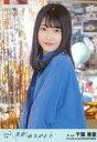 【中古】生写真(AKB48・SKE48)/アイドル/AKB48 千葉恵里/「思い出マイフレンド」/CD「失恋、ありがとう」劇場盤特典生写真