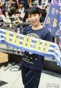 【中古】生写真(AKB48・SKE48)/アイドル/AKB48 横道侑里/第2回AKB48グループ チーム対抗大運動会 ランダム生写真 net shop限定 Ver.