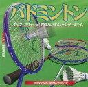 【中古】Win98-XPソフト バリューバドミントン