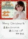 【中古】アイドル(AKB48・SKE48)/AKB48カフェ&ショップ限定クリスマスカード2016 第2弾 岡田彩花/枠有り(赤)/AKB48カフェ&ショップ限定クリスマスカード2016 第2弾