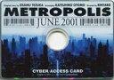 【中古】Windows CDソフト METROPOLIS JUNE 2001[カード型CD-ROM]