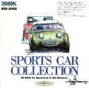 【中古】Windows3.1/95/Mac漢字Talk7 CDソフト SPORTS CAR COLLECTION