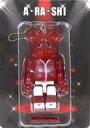 """【エントリーでポイント10倍!(6月11日01:59まで!)】【中古】キーホルダー・マスコット(男性) 櫻井翔(レッド) A・RA・SHI BE@RBRICK-ベアブリック- 「ARASHI EXHIBITION """"JOURNEY"""" 嵐を旅する展覧会」"""