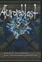 【中古】同人GAME DVDソフト Aurorablast3 / Neo Transilvania
