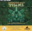 【中古】Windows98/Me/2000/XP CDソフト EXPEDITION NACH TIKAL[EU版]