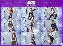【エントリーでポイント10倍!(7月11日01:59まで!)】【中古】ポスター(女性) B3サイズポスター TWICE 「CD BDZ」 楽天ブックス購入特典