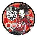 【中古】バッジ・ピンズ 嵐山准 「ワールドトリガー 缶バッジ 05.グラフアートデザイン」