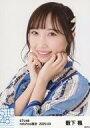 【エントリーでポイント10倍!(9月26日01:59まで!)】【中古】生写真(AKB48・SKE48)/アイドル/STU48 薮下楓/バストアップ/STU48 2020年3月度netshop限定ランダム生写真 【1期生+ドラフト3期生】