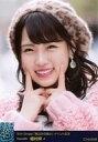 【25日24時間限定!エントリーでP最大26.5倍】【中古】生写真(AKB48・SKE48)/アイドル/NMB48 A : 植村梓/16th Single「僕以外の誰か」イベント記念 会場限定生写真