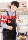 【中古】男性写真集 和田雅成 MASANARI WADA mini photobook 2020 【中古】afb