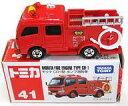 【中古】ミニカー モリタ CD-I型 ポンプ消防車(レッド/赤箱/ベトナム製) 「トミカ No.41」