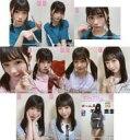 【中古】生写真(AKB48・SKE48)/アイドル/AKB48 ◇TinTlip/千葉恵里/OUC48「おうちでTinTlipユニットライブ」公演記念セレクト生写真 2020.5.28 10種コンプリートセット