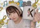 【中古】生写真(AKB48・SKE48)/アイドル/HKT48 竹本くるみ/横型・バストアップ・マグカップ/HKT48 バーチャル背景生写真 ランダム生写真 研究生セット 「2020.June」【タイムセール】