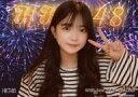 【中古】生写真(AKB48・SKE48)/アイドル/HKT48 水上凜巳花/横型・バストアップ・左手ピース/HKT48 バーチャル背景生写真 ランダム生写真 研究生セット 「2020.June」