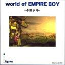 【中古】同人データ集 CDソフト world of EMPIRE BOY / 帝国少年