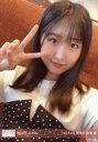 【中古】生写真(AKB48・SKE48)/アイドル/NGT48 古澤愛/バストアップ・右手ピース/NGT48 メンバープロデュース ランダム生写真 研究生セット Ver.2 「2020.JUNE」