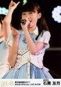 【エントリーでポイント10倍!(9月26日01:59まで!)】【中古】生写真(AKB48・SKE48)/アイドル/SKE48 石黒友月/ライブフォト・上半身・衣装青白・右手グー/SKE48 美浜海遊祭2017 ランダム生写真 LIVE Ver.